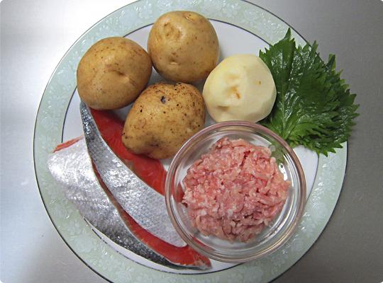 akiyama_09.jpg