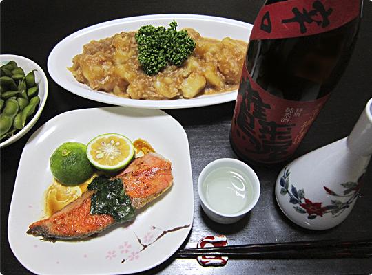 akiyama_10.jpg