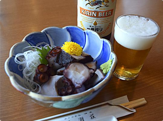 koajiro2_09.jpg