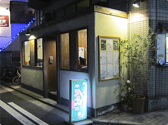 yakitori_01.jpg